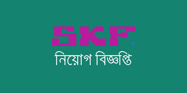Skf নিয়োগ বিজ্ঞপ্তি